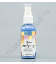 Спрей-краска AcrySpray перламутр 50 мл, цвет Ультрамарин перламутровый FR9