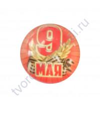 Декоративный кабошон 9 мая -1, диаметр 2 см