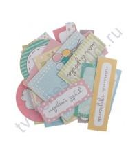 Набор карточек для журналинга Лапочка-дочка, плотность 190 гр/м, 25 шт