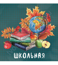 MrPainter KIT - Школьная