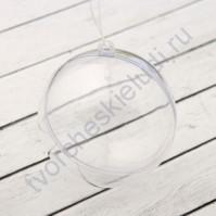 Заготовка-подвеска Шар пластиковый, 2 части, диаметр 8 см