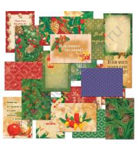 Набор карточек для журналинга С Новым Годом, плотность 190 гр/м, 20 штук