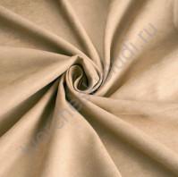 Искусственная замша Suede, плотность 230 г/м2, размер 35х50см (+/- 2см), цвет бежевый