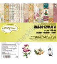 Набор бумаги Шепот трав, 15х15 см, 190 гр/м, 12 листов