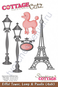 Нож для вырубка Eiffel Tower Lamp and Poodle, 3 элемента