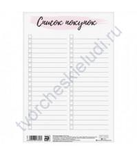 Лист для планера Список покупок, А5 (14.5х21 см), 180 гр/м2