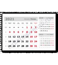 Календарный блок на 2021 год, 3 в 1, 207х297 мм, цвет серебристо-белый