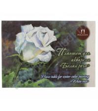 Планшет для акварели Белая роза, 260 гр/м2, формат А3, тиснение Лен, 20 листов, цвет палевый лен