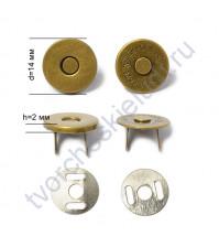 Магнитная кнопка 14 мм, высота 2 мм, 1 комплект, цвет бронза