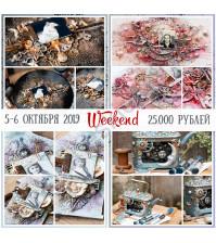 5-6 октября 2019 - Пакет Weekend (Anna Dabrowska - Finnabair)