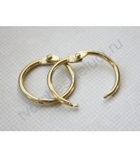 Кольца для альбомов, 2 шт., цвет золото, 25 мм