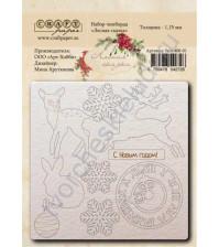 Набор чипборда Лесная сказка, 9 элементов, размер набора 10х10 см
