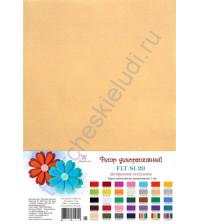 Лист фетра 21х29.7см, 1 мм, цвет миндальное искушение