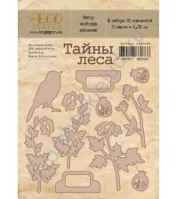Набор чипборда Семена, коллекция Тайны леса, 10 элементов