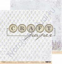 Бумага для скрапбукинга двусторонняя коллекция Прованс, 30.5х30.5 см, 190 гр/м, лист Поля прованса