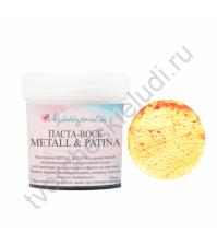 Паста-воск Metall and Patina, 20 мл, цвет лимон