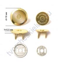 Магнитная кнопка 18 мм, высота 0.5 мм, 1 комплект, цвет золото