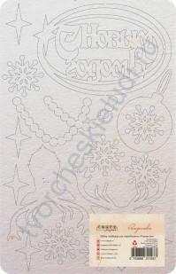 Набор чипборда коллекция Рождество, 14 элементов