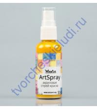 Спрей-краска AcrySpray перламутр 50 мл, цвет Цитрус перламутровый FR8
