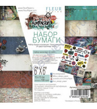Набор бумаги Город контрастов, 15х15 см, 190 гр/м, 24 листа