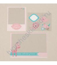Набор оверлеев (прозрачных карточек) Любимая доченька, 3 элемента