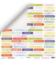 Бумага для скрапбукинга двусторонняя 30.5х30.5 см, 190 гр/м, коллекция Birthday Party, лист Смех