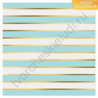Бумага для скрапбукинга односторонняя с фольгированием золотом 30.5х30.5 см, 180 гр/м2, лист Голубые полосы