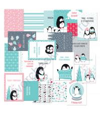 Набор карточек для журналинга Будешь моим пингвинчиком?, плотность 190 гр/м, 20 штук