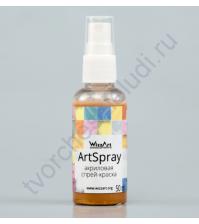 Спрей-краска AcrySpray металлик 50 мл, цвет Золото ацтек FM2