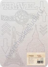 Набор чипборда коллекция Путевой дневник, 14 элементов