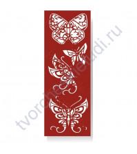 Трафарет Ажурные бабочки-3, 8.5х23 см