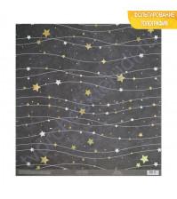 Бумага односторонняя с голографическим фольгированием 30.5х30.5 см, 250 гр/м2, лист Звездное небо