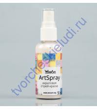 Спрей-краска AcrySpray перламутр 50 мл, цвет Хамелеон фиолет перламутровый FR20