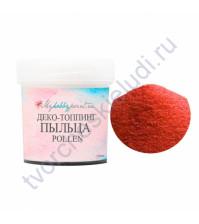 Деко-топпинг Пыльца, 20 мл, цвет красный мак