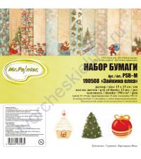 Набор бумаги Зайкина елка, 15х15 см, 190 гр/м, 12 листов