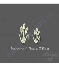 Чипборд Полевые злаки 2шт, 3,5 и 4,5 см