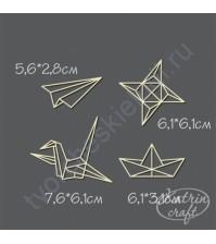 Чипборд Набор Оригами маленький, 4 элемента