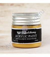 Краска акриловая Art Alchemy Metallique на водной основе, 50 мл, цвет золотая лихорадка (Gold Rush)