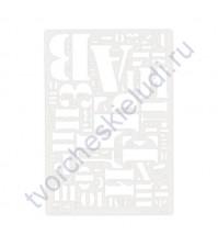 Трафарет-маска Алфавит, размер 11.5x16.5 см