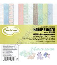 Набор бумаги Лесная поляна, 15х15 см, 190 гр/м, 12 листов
