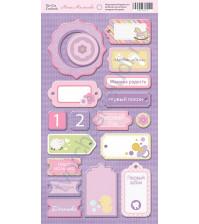 Набор вырубных элементов (чипборд) Наша малышка, 18 элементов