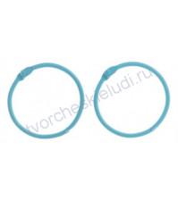 Кольца для альбомов, 2 шт, цвет светло- голубой, 4,5 см