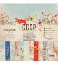 Набор бумаги СССР, 20х20 см, 190 гр/м, 6 двусторонних листов + 2 листа с карточками