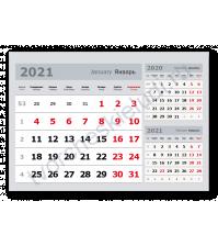 Календарный блок на 2021 год, 3 в 1, 207х297 мм, цвет серый