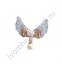 Аппликация Крылья с жемчужиной, 45х50 мм, цвет серый