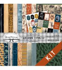 Scrapmania KIT - Дневник туриста