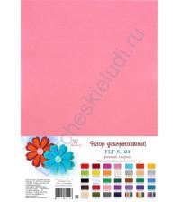 Лист фетра 21х29.7см, 1 мм, цвет розовый средний