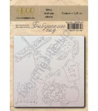 Набор чипборда Лето, коллекция Бабушкин сад, 6 элементов, размер набора 10х10 см