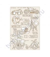 Набор чипборда Феррум, размер 11.5х16.5 см