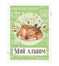 Тканевая карточка Оленёнок, коллекция Лесное чудо, размер 7.5х9 см